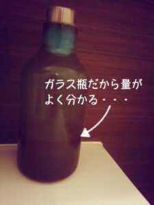 湯シャン シャンプーボトル
